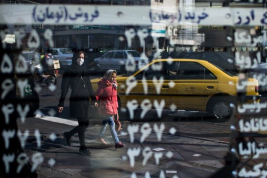 How Corruption and Cronyism in Banking Fueled Iran's Protests