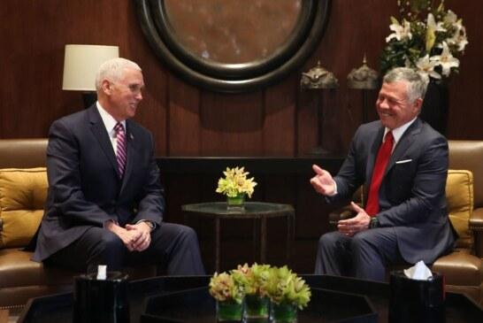 Pence and Jordan's King 'Agree to Disagree' on Jerusalem