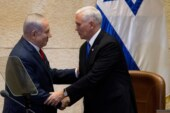 US Vice President Mike Pence in Israel visit | Israeli–Palestinian conflict News