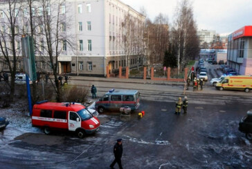 Bomb Explodes at Russian Security Agency, Wounding 3 Workers