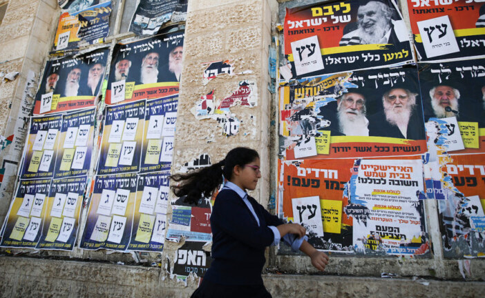 Among Israel's Ultra-Orthodox, It's (Sort of) the Year of the Woman