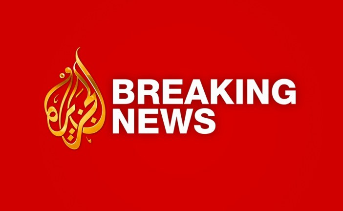 Israeli launches Gaza strikes after rockets fired at Tel Aviv | News