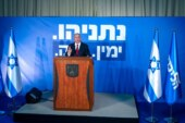 'Don't Believe All the Spin': Netanyahu on Indictment Reports