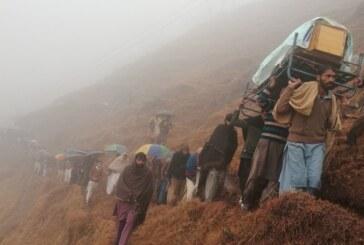 Kashmir, Xinjiang, Huawei: Your Monday Briefing