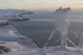 How Climate Change Is Affecting Alaska's Military Radar Stations : NPR