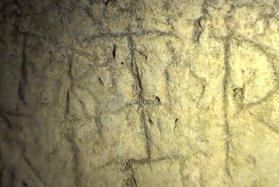 What The Hell Is Down There? Centuries-Old 'Witch Marks' Found In Ancient Cave