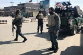 Afghanistan: Explosions heard at political gathering in Kabul | Afghanistan News