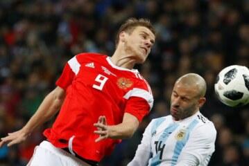 2018 World Cup: 32 Teams, 1 Goal