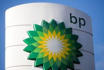 BP's Bumper Profits Show Oil Major Thriving In Era Of Range-Bound Crude Prices