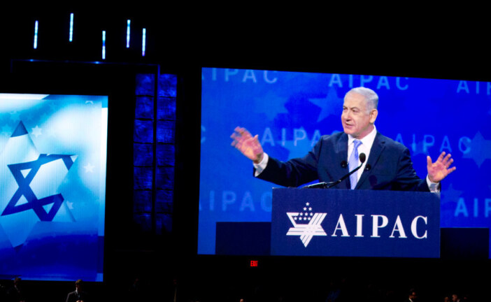 Ilhan Omar's Criticism Raises the Question: Is Aipac Too Powerful?