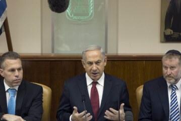Netanyahu Indictment Closer as Israeli Prosecutor Seeks Charges