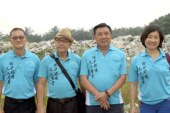 Plastic pollution: One town smothered by 17,000 tonnes of rubbish